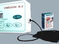 Máy đo đường huyết Omelon B2